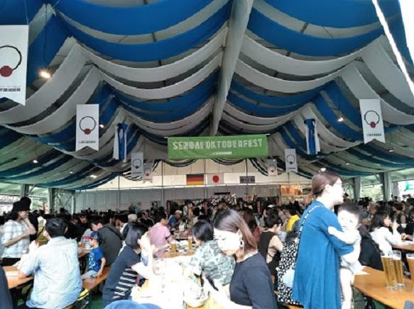 仙台 オクトーバー フェスト 2019